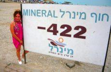 Israele – Mar Morto