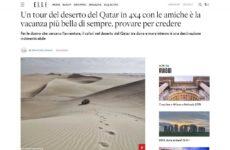 Elle Qatar